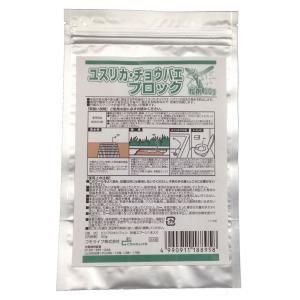 ユスリカ・チョウバエブロック粒剤50g|fuki-fashion
