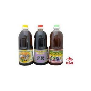 (同梱・代引不可)ヒシク藤安醸造 さつま料亭の味セット|fuki-fashion