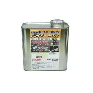 新富士バーナー ロードマーキングシリーズ プライマー 液状タイプ1L RM-500|fuki-fashion