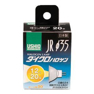 G-153H JRハロゲンφ35(JR12V20WLW・K3-H)|fuki-fashion
