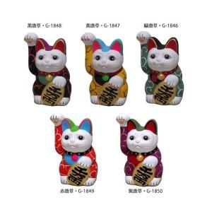 唐草 手描き 招き猫(右手) 高さ13.5cm|fuki-fashion