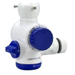 グリーンライフ シャワー付散水タイマー SJC-04T|fuki-fashion