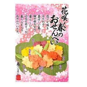(同梱・代引不可)花咲く春のおせんべい×6箱セット|fuki-fashion