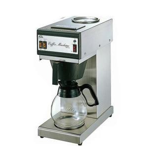 Kalita(カリタ) 業務用コーヒーマシン KW-15 スタンダード型 62031|fuki-fashion