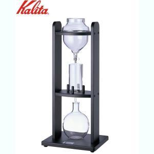 時間をかけてコーヒーエキスを抽出する水出し器。