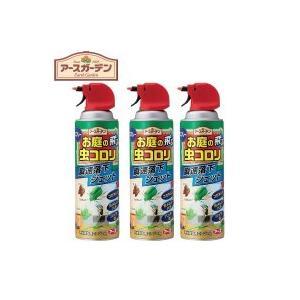(同梱・代引不可)アース製薬 お庭の飛ぶ虫コロリ瞬速落下ジェット 480ml×3セット|fuki-fashion