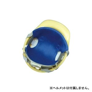 爽快くん(R)メット BR-537 fuki-fashion