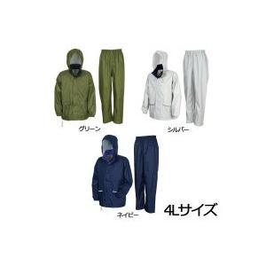 アドベントレインスーツ 4L 7540|fuki-fashion