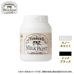 ターナー色彩 水性天然由来ペイント ミルクペイント 450mlボトル入り モノトーン系|fuki-fashion