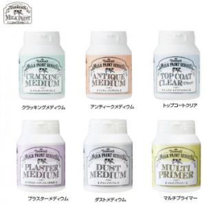 ターナー色彩 水性天然由来ペイント ミルクペイント メディウム 450mlボトル入り|fuki-fashion