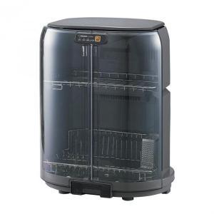 象印 食器乾燥機 EY-GB50 グレー(HA)|fuki-fashion