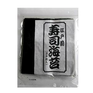 (同梱・代引不可)金原海苔店 国産 江戸前寿司海苔 全型30枚入 3個セット|fuki-fashion