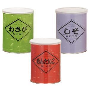 (同梱・代引不可)金原海苔店 国内産 黒磯味付け海苔 (全形11.5枚 8切92枚) 缶容器 3個セット (わさび・しそ・めんたいこ×各1個) |fuki-fashion