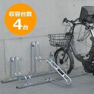 (同梱・代引不可)ダイケン 自転車ラック サイクルスタンド CS-G4 4台用|fuki-fashion