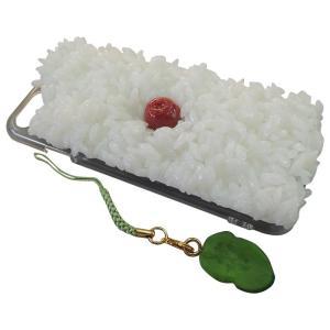 日本職人が作る  食品サンプル iPhone7ケース/アイフォンケース 日の丸弁当 ストラップ付き IP-717|fuki-fashion