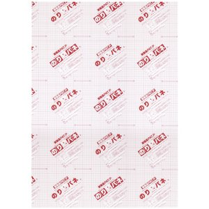 ARTE(アルテ) 接着剤付き発泡スチロールボード のりパネ(R) 5mm厚(片面) B1(728×1030mm) 10枚組|fuki-fashion