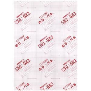 ARTE(アルテ) 接着剤付き発泡スチロールボード のりパネ(R) 5mm厚(片面) A1(594×841mm) 10枚組|fuki-fashion
