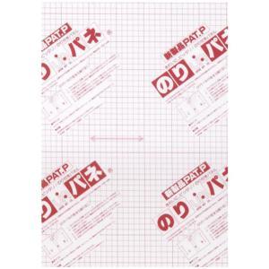 ARTE(アルテ) 接着剤付き発泡スチロールボード のりパネ(R) 5mm厚(片面) A3(297×420mm) 10枚組|fuki-fashion