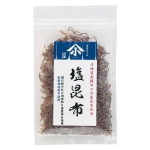 (同梱・代引不可)やまこ 北海道産 塩昆布 35g 10袋セット|fuki-fashion