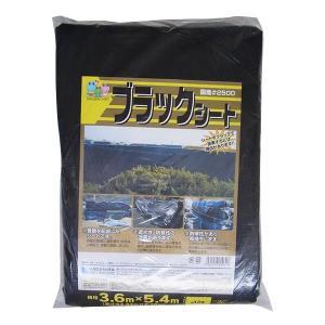 (同梱・代引不可)萩原工業 ♯2500 ブラックシート 3.6m×5.4m|fuki-fashion