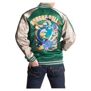 ドラゴンボールZ メンズスカジャン ドラゴン柄 A25・グリーン 1113-702|fuki-fashion