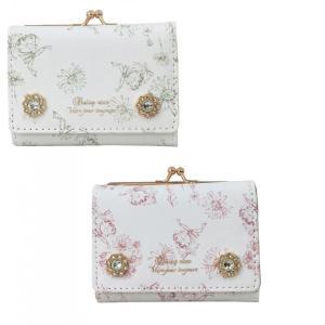 DaisyRico デイジーリコ プチブーケ がま口ミニ財布 DR8-2|fuki-fashion