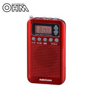 OHM AudioComm DSPポケットラジオ レッド RAD-P350N-R|fuki-fashion