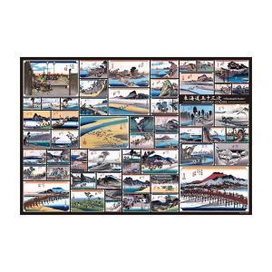 ジグソーパズル 1000ピース 名画 歌川広重...の関連商品1