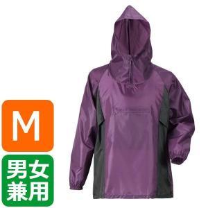 カジメイク Air-one快適ヤッケ グレープ M 2271|fuki-fashion