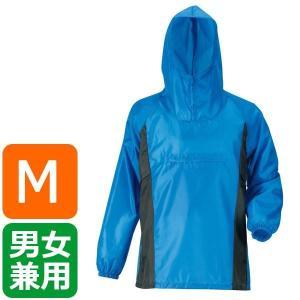 カジメイク Air-one快適ヤッケ ブルー M 2271|fuki-fashion
