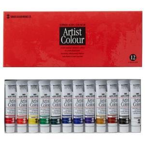ターナー色彩 アーティストカラー 20ml 12色セット AAN2012C|fuki-fashion
