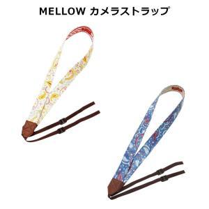 MELLOW カメラストラップ|fuki-fashion