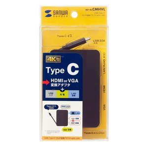 USB Type-Cから映像出力できるモバイル変換アダプタ。