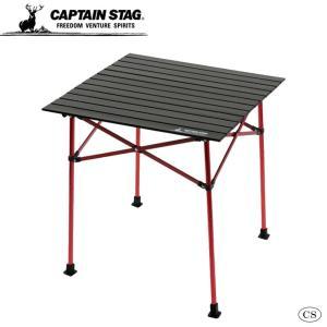 CAPTAIN STAG キャプテンスタッグ ジュール アルミツーウェイロールテーブル ブラック U...