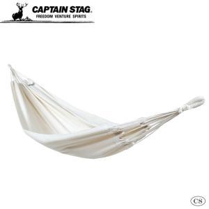 CAPTAIN STAG キャプテンスタッグ パームコットンハンモック(ホワイト) UD-2013|fuki-fashion