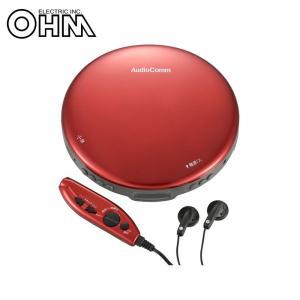 オーム電機 OHM AudioComm ポータブルCDプレーヤー(ACアダプター・リモコン付) レッド CDP-3868Z-R|fuki-fashion