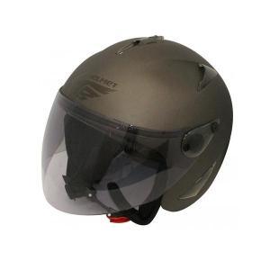 ダムトラックス(DAMMTRAX) BIRD HELMET ヘルメット FLAT GUNMETAL|fuki-fashion