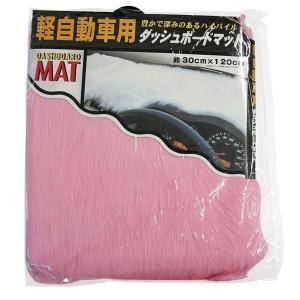軽用 HIダッシュボードマット PI 413904|fuki-fashion