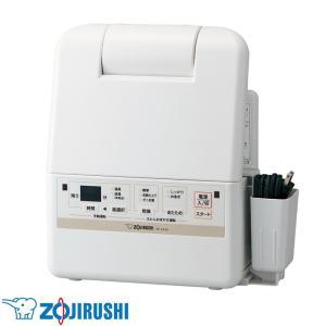 象印 ふとん乾燥機 スマートドライ WA(ホワイト) RF-EA20-WA|fuki-fashion