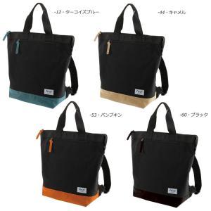 セキセイ フィンダッシュ(R)  トートリュック FINN-7777|fuki-fashion