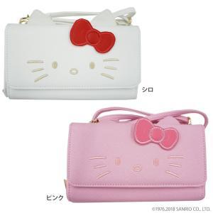 サンリオ HELLO KITTY ハローキティ お財布ポシェット HK59-23|fuki-fashion