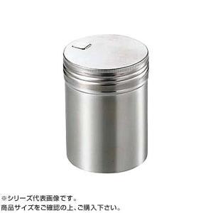 唐辛子用の調味料缶!