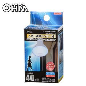 OHM LED電球 レフランプ形 E17 40形相当 人感・明暗センサー付 昼光色 LDR4D-W/S-E17 9 fuki-fashion