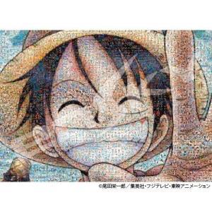 2000-107 ジグソーパズル ワンピース モザイクアート|fuki-fashion