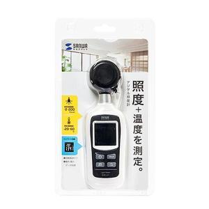 サンワサプライ デジタル照度計 CHE-LT1|fuki-fashion