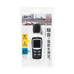 サンワサプライ デジタル騒音計 CHE-SD1|fuki-fashion