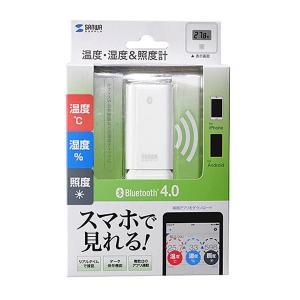 サンワサプライ 無線温湿度&照度計 CHE-TPHU5|fuki-fashion