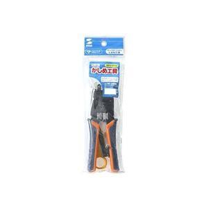 サンワサプライ かしめ工具(ラチェット付き) HT-500R|fuki-fashion