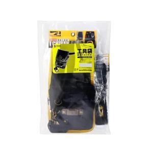 サンワサプライ ベルト付き工具袋(腰用・薄手) LAN-TL13|fuki-fashion