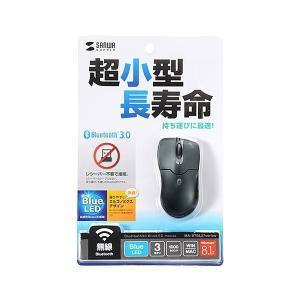 サンワサプライ Bluetooth3.0ブルーLEDマウス ブラック MA-BTBL27BK|fuki-fashion